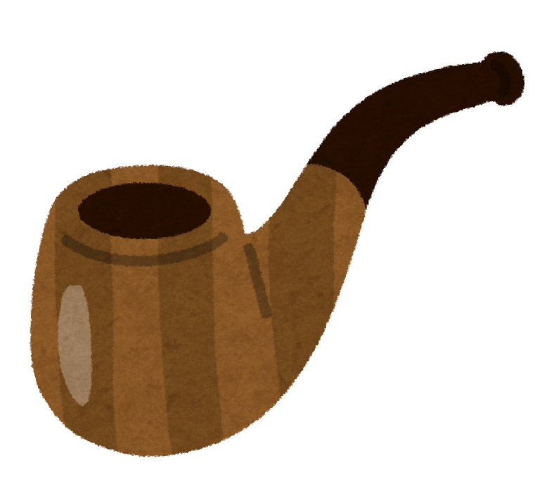 あへん器具pipe_tobacco.png