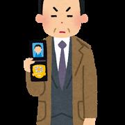 15 捜査.png