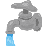 236 水道損壊.png