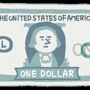 239 外国通貨偽造.png