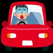 29 自動車運転過失致傷罪.png