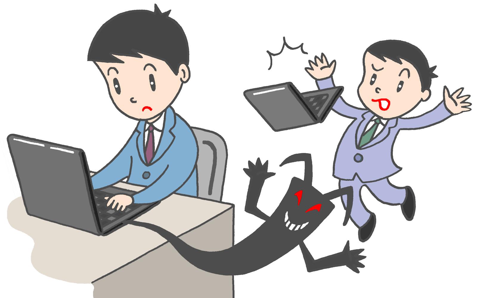 コンピュータウイルス.jpg