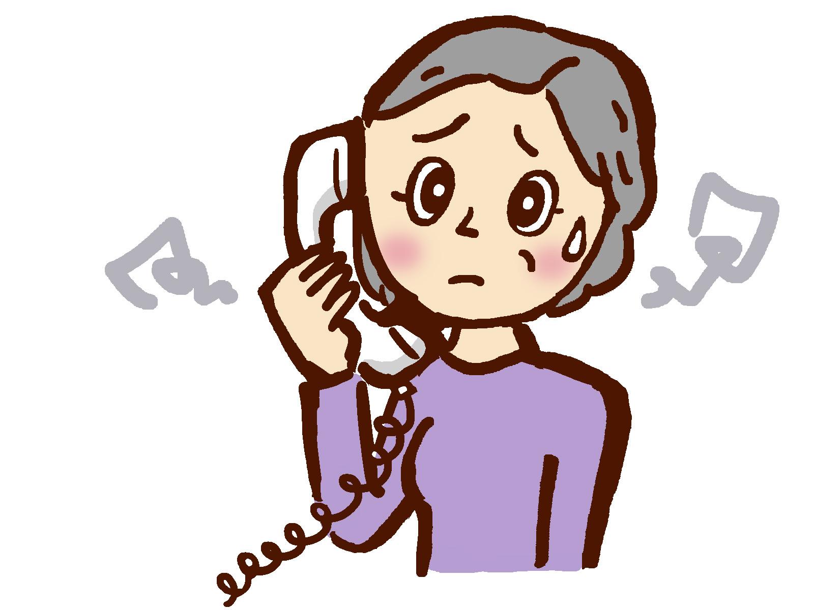 無言電話.jpg