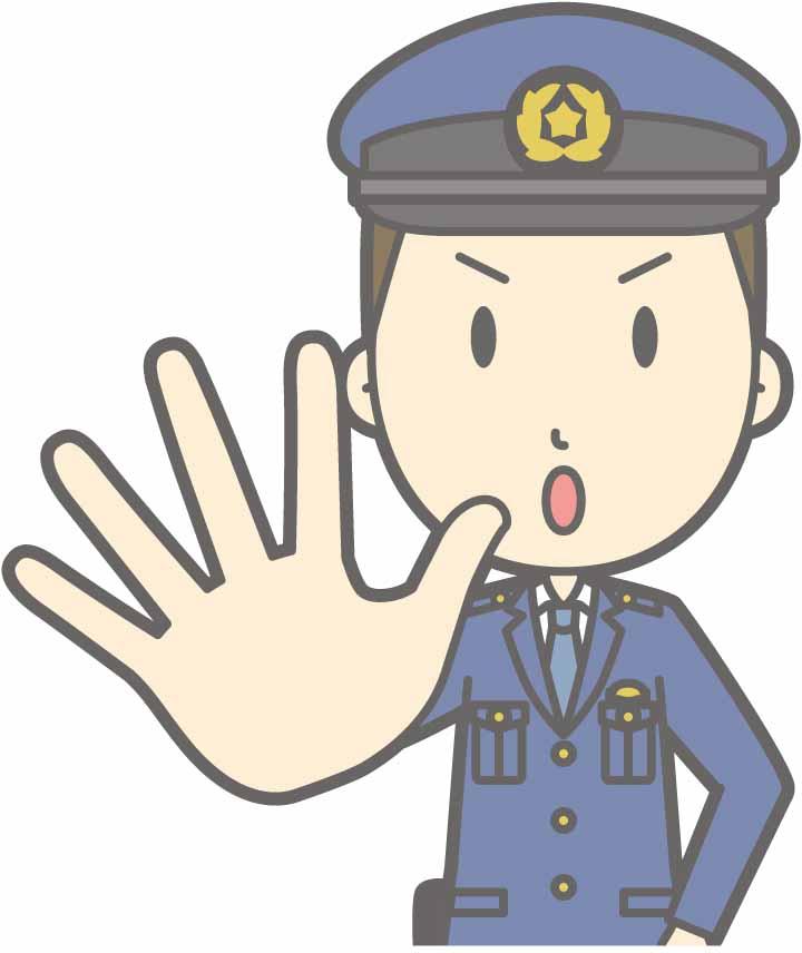 警察官.jpg
