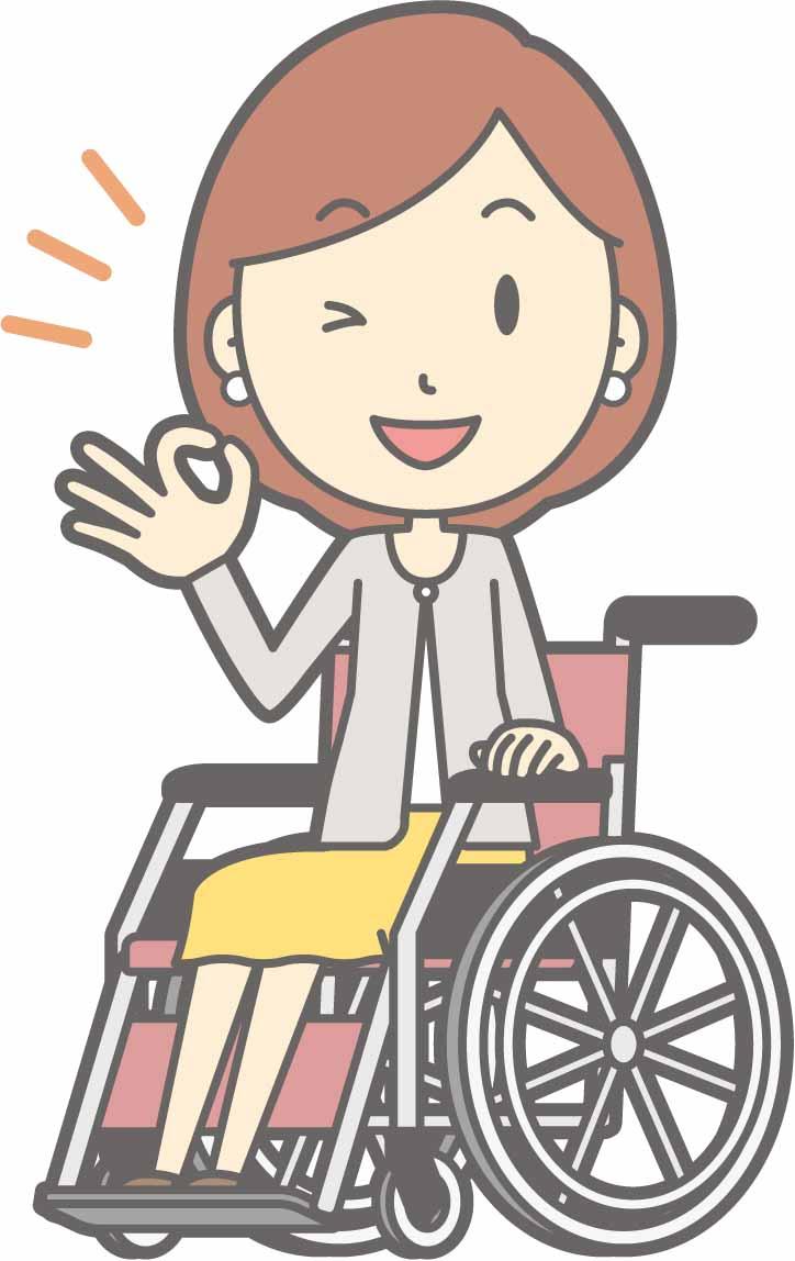 車椅子OK.jpg